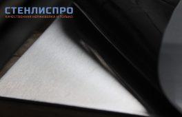 поверхность шлифованного нержавеющего листа тайваньского производства yc inox
